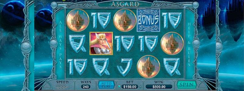 Asgard (RTG)
